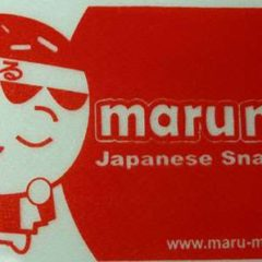 Restaurant logo for Marumaru
