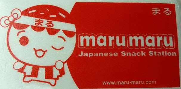 restaurant logo design for marumaru
