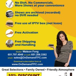 Flyer design for TFC The Filipino Channel